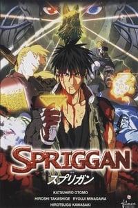 Spriggan (1998)