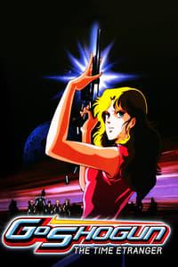 Sengoku machine GoShogun: toki no ihôjin (1985)
