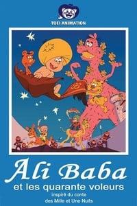 Ali Baba et les 40 voleurs (1971)