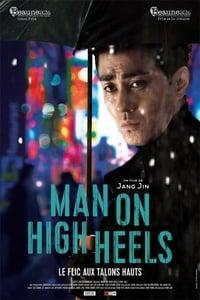 Man On High Heels (2016)