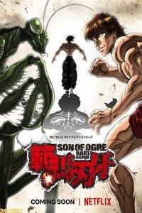 範馬刃牙 (2021)