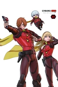 CYBORG009 CALL OF JUSTICE 1 (2016)