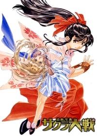 Sakura Wars : Le Film (2001)