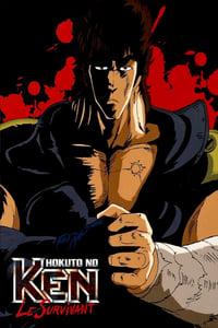 Ken le survivant (1984)