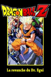 Dragon Ball Z - Le Plan d'anéantissement des Saiyans (1993)