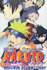 Naruto: Takigakure no shitô Ore ga eiyû Dattebayo! (2003)
