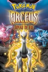 Pokémon : Arceus et le Joyau de Vie (2009)