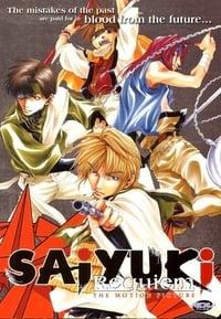 Saiyuki Requiem (2001)