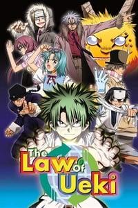 Ueki No Housoku (2005)