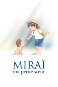 Miraï, ma petite sœur (2018)