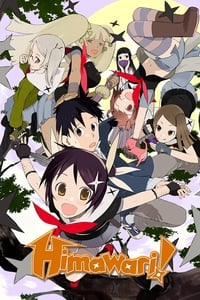 Himawari! à l'école des ninjas (2006)