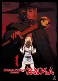 Demon prince - Enma (2006)