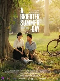 A Brighter Summer Day (1992)