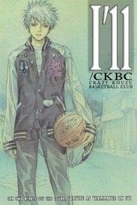 I'll/CKBC (2002)