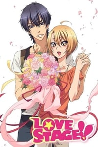Love Stage!! (2014)
