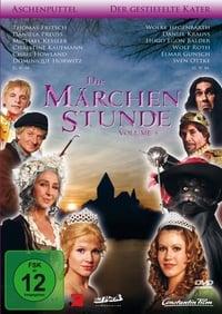 Die ProSieben Märchenstunde (2006)