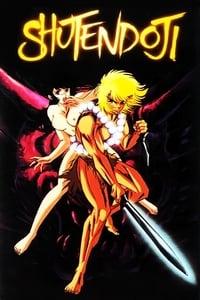 手天童子 (1989)