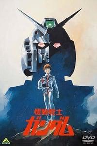 Mobile Suit Gundam (2021)