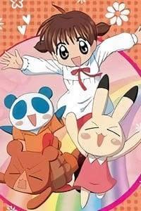 Animal Yokochō (2005)