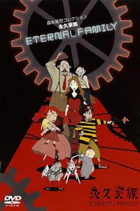 Eternal Family (1997)