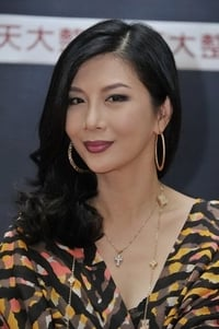 Carrie Ng