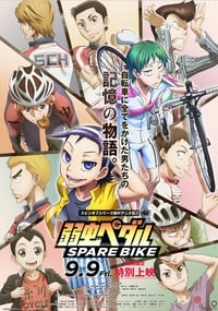 Yowamushi Pedal : Spare Bike (2016)