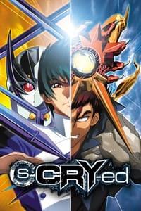 s-CRY-ed (2001)