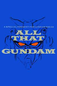 ALL THAT GUNDAM (1989)