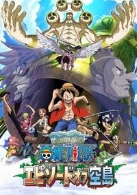 One Piece - Episode de L'île céleste (2018)