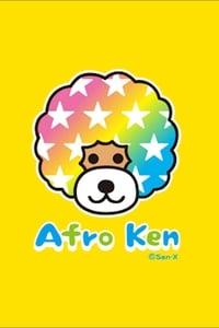 Afro-Ken (2001)