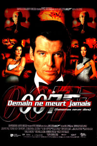 Demain ne meurt jamais (1997)