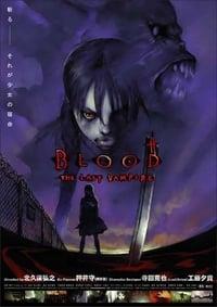 Blood : The Last Vampire (2000)