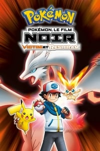 Pokémon, le film : Noir - Victini et Reshiram (2011)