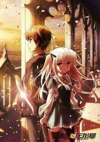 Absolute Duo (2015)