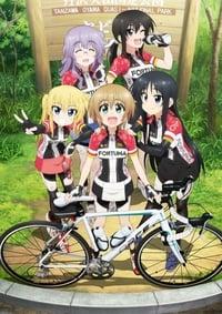 Long Riders! (2016)