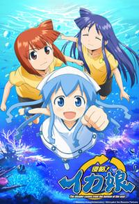 Shinryaku ! Ika Musume (2010)