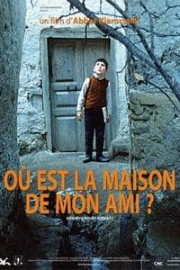 Où est la maison de mon ami ? (1990)