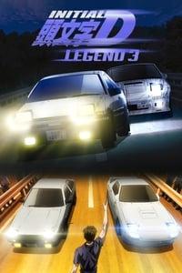 Shin Gekijouban Initial D: Legend 3 - Mugen (2016)