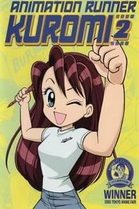 Animation Runner Kuromi 2 (2004)