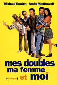 Mes doubles, ma femme et moi (1996)