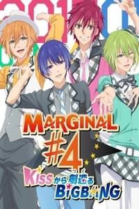 Marginal#4 Kiss Kara Tsukuru Big Bang (2017)