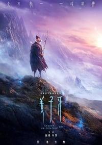Jiang Ziya : The Legend of Deification (2020)