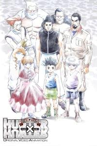 ハンター×ハンター G・I Final (2004)