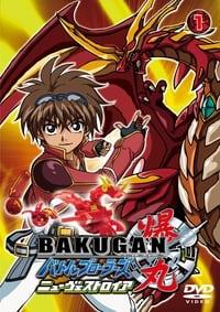 Bakugan Battle Brawlers (2009)
