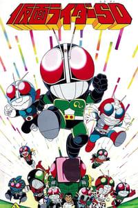 Kamen Rider SD (1993)