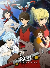 Tower of God (2020)