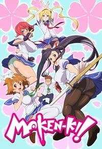 Maken-ki! (2011)