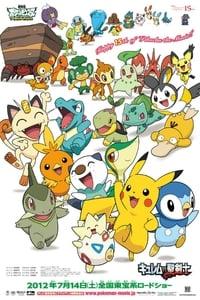 Pokémon : La sérénade de Meloetta (2012)
