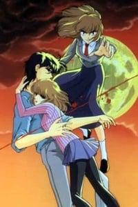 Umi no Yami, Tsuki no Kage (1989)