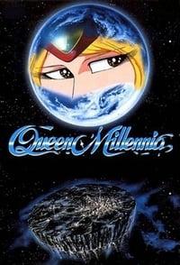 La Reine du fond des temps (1981)